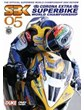 World Superbike 2005 Review NTSC DVD