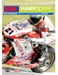 World Superbike 2008 Review NTSC DVD