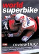 World Superbike Review 1992 DVD