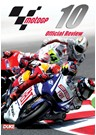 MotoGP Review 2010 DVD