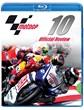 MotoGP Review 2010 Blu-ray  incl Standard PAL DVD