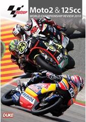 MotoGP Moto2 & 125cc 2010 Review DVD