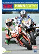 World Superbike Review 2010 (2 Disc) DVD
