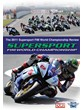 World Supersport Review 2011 DVD