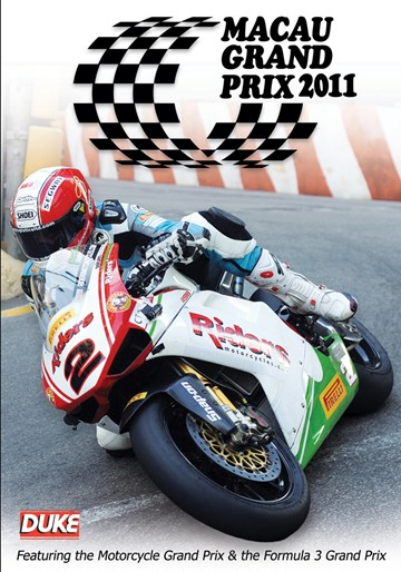 Macau Grand Prix 2011 DVD - click to enlarge