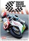 Macau Grand Prix 2011 DVD