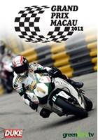 Macau GP 2012 DVD