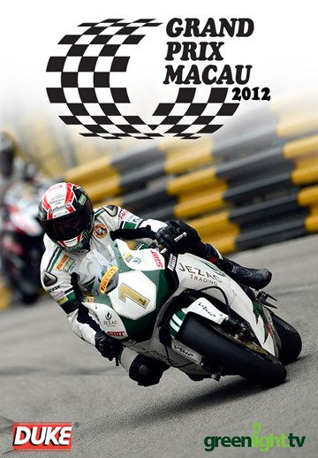 Macau GP 2012 DVD - click to enlarge