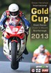 Scarborough International Gold Cup Road Races 2013 (DVD)