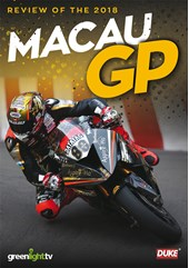 Macau Grand Prix 2018 DVD