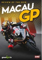 Macau Grand Prix 2018 DVD