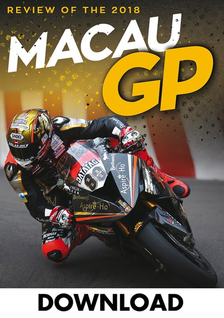 Macau Grand Prix 2018 Download