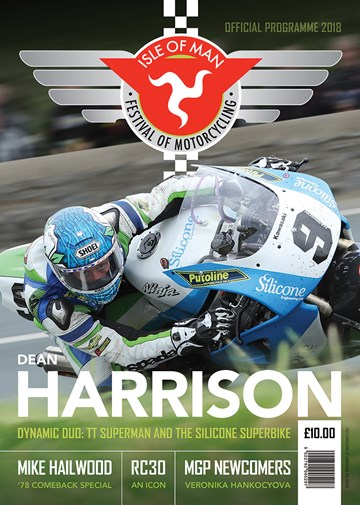 2018 IOM Festival of Motorcycling Programme, Race Card & Race Guide - click to enlarge