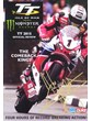 TT 2015 Review DVD Signed by John McGuinness