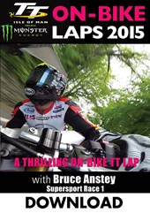 TT 2015 On-Bike Bruce Anstey Supersport 1 Lap 1 Download