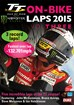 TT 2015 On-bike Laps Vol 3 DVD