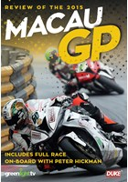 Macau Grand Prix 2015 DVD