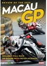 Macau Grand Prix 2015 DVD