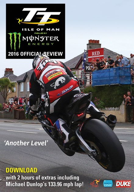 TT 2016 Review Download (HD)