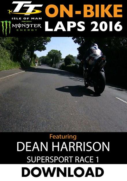 TT 2016 On-Bike Monday Supersport Race 1 Dean Harrison Download