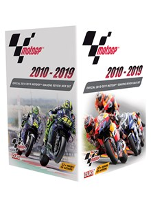 MotoGP 2010-19 (10 DVD) Box Set