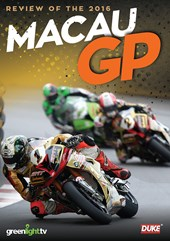 Macau Grand Prix 2016 Review DVD