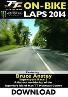 TT 2014 On-bike Laps Bruce Anstey Supersport 2 Download