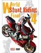 World Stunt Riding Final 2004 DVD
