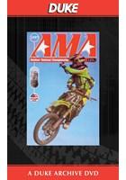 USA 125 Motocross Review 1997 Duke Archive DVD