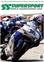 World Supersport 2006 DVD