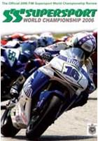 World Supersport 2006 DVD