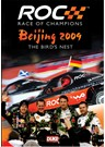 Race of Champions 2009 DVD