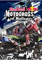 FIM Red Bull Motocross of Nations 2008 DVD
