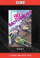 Motocross 500 GP1990 - Britain Duke Archive DVD