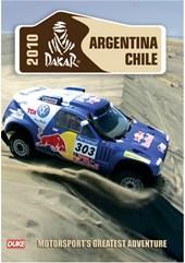 Dakar Rally 2010 DVD