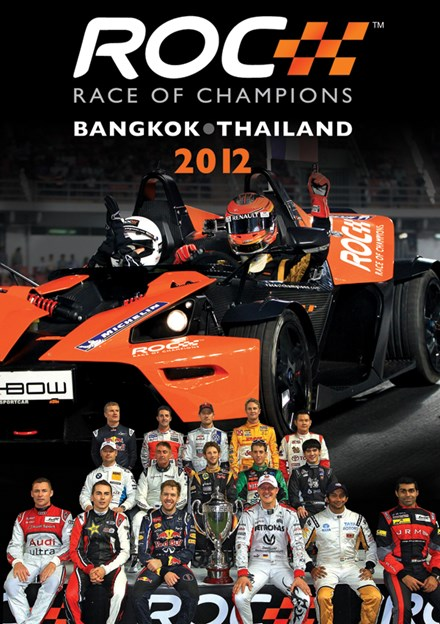 Race of Champions 2012 DVD