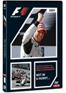 F1 2009 Review (2 Disc) DVD
