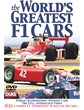 The World's Greatest F1 Cars DVD