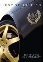 Best of British Lotus Download