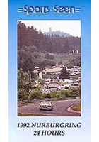 Nurburgring 24 Hours 1992 Download