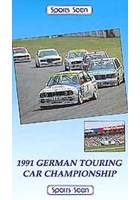 German Touring Car 1991 Review Download
