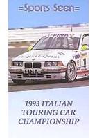 Italian Touring Car Championship 1993 Download