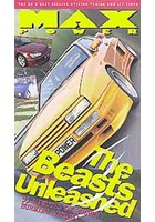 Max Power 2 the Beasts Unleashed Download