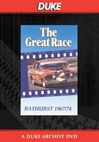 Bathurst 1967-1974 Duke Archive DVD