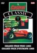Grand Prix Trio 1955 / Grand Prix d'Europe 1958 DVD