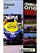 F1 GP85-France VHS