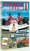 F1 1986 Spanish GP VHS