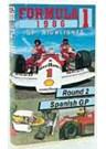 F1 GP86-Spain VHS