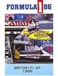 F1 GP86-Britain VHS
