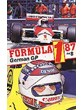 F1 GP87-Germany VHS